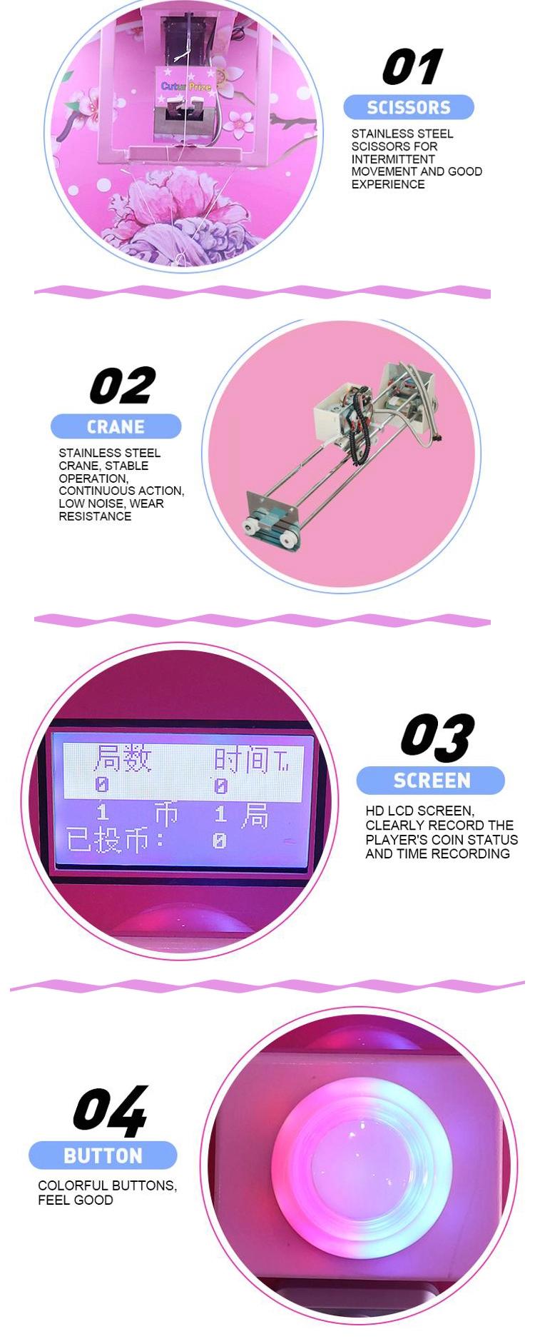 Pink Date Arcade gift game machine