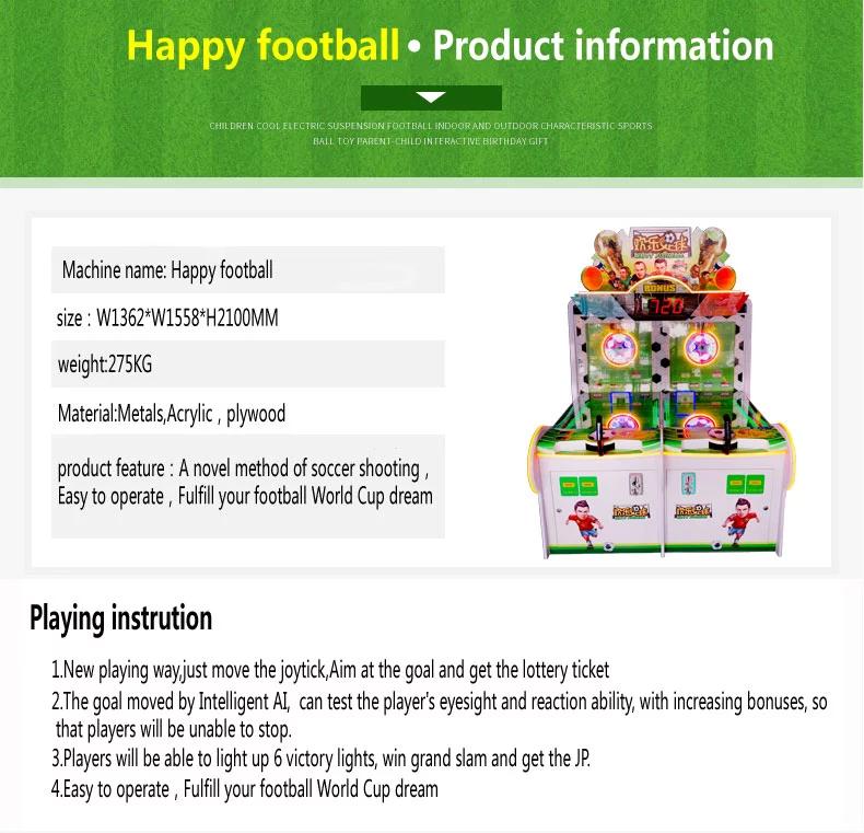happy football redemption game machine
