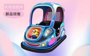 Happy twist Bumper Car