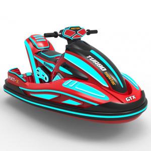 Motor Boat Electric Battery Car Ride