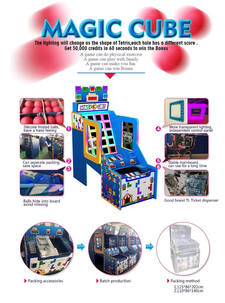 Magic Cube Arcade Ticket Redemption Machine
