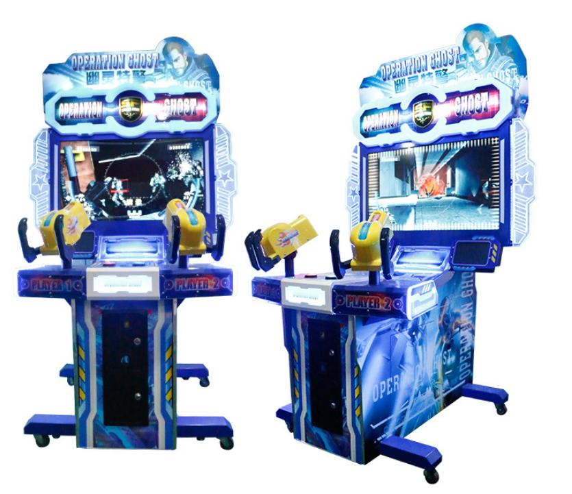 Simulator Shooting Game Machine